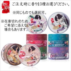 【H&B】如月 老上海雪花膏(オールド上海バニシングクリーム)
