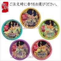【H&B】如月 老上海香水香膏(オールド上海練り香水)10g