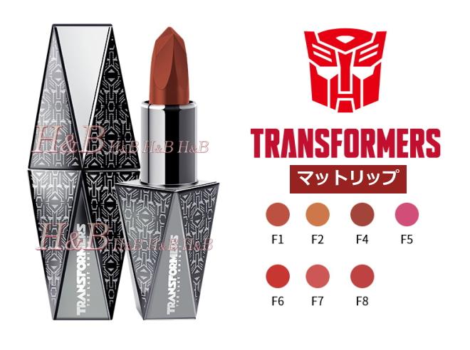 Transformers变形金剛(トランスフォーマーリップ) マット口紅