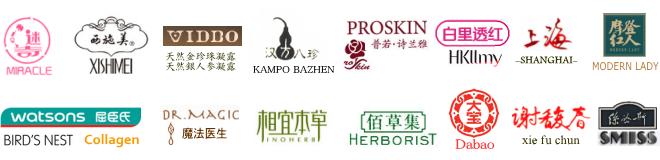 H&B個人輸入代行 中国化粧品ブランド一覧