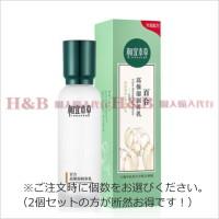 【H&B】相宜本草Inoherb 百合高保湿潤養乳液120g(高保湿乳液)