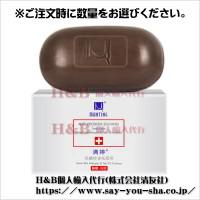 【H&B】満婷皂 Manting顔ダニソープ108g(オイリー・ニキビ肌)