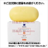【H&B】満婷皂 Manting顔ダニソープ108g(かゆみ改善)