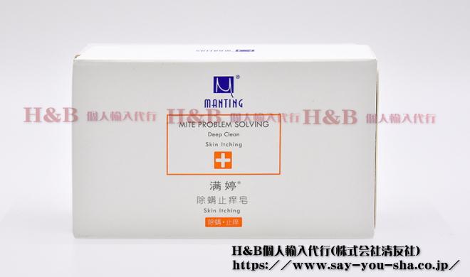 満婷皂 Manting顔ダニソープ108g(かゆみ改善)