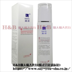 【H&B】満婷 Manting調理水(ローション)80ml
