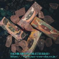 【H&B】Girlcult 山海系アイシャドウ Girlcultコスメ