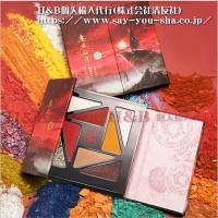 【H&B個人輸入代行】美康粉黛MEIKING×魔道祖師 8色アイシャドウパレット