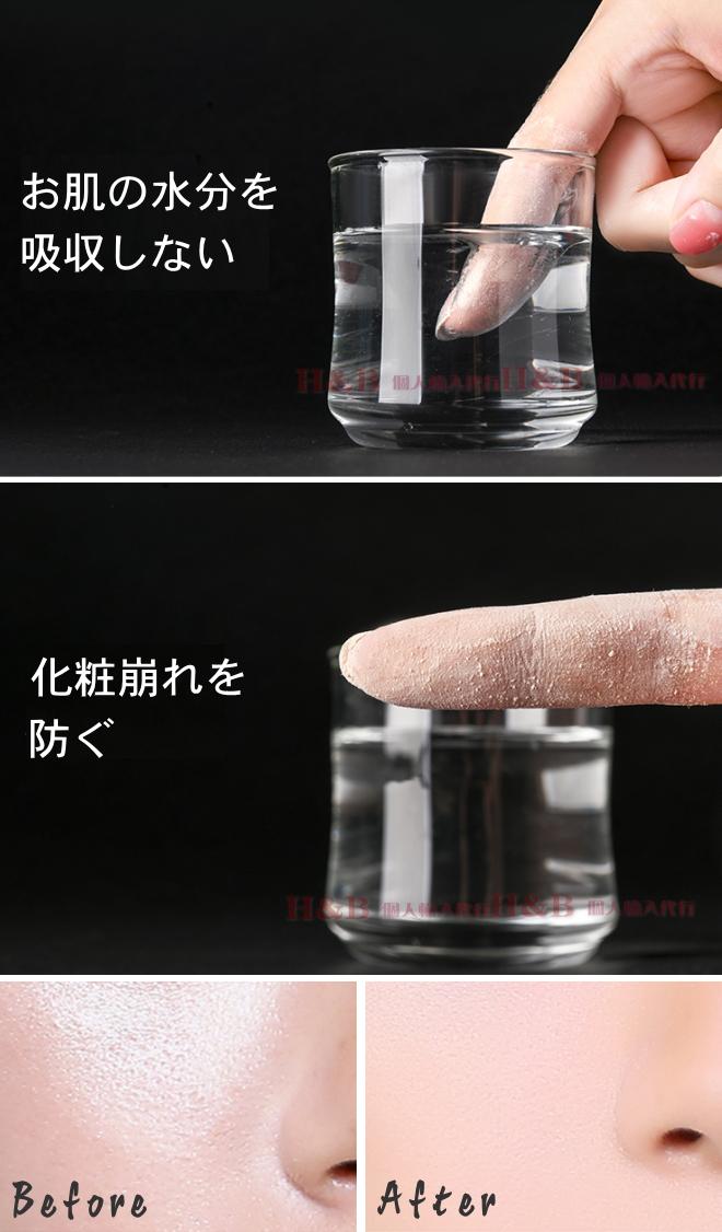 MEIKING美康粉黛×魔道祖師シリーズ メイクパウダー